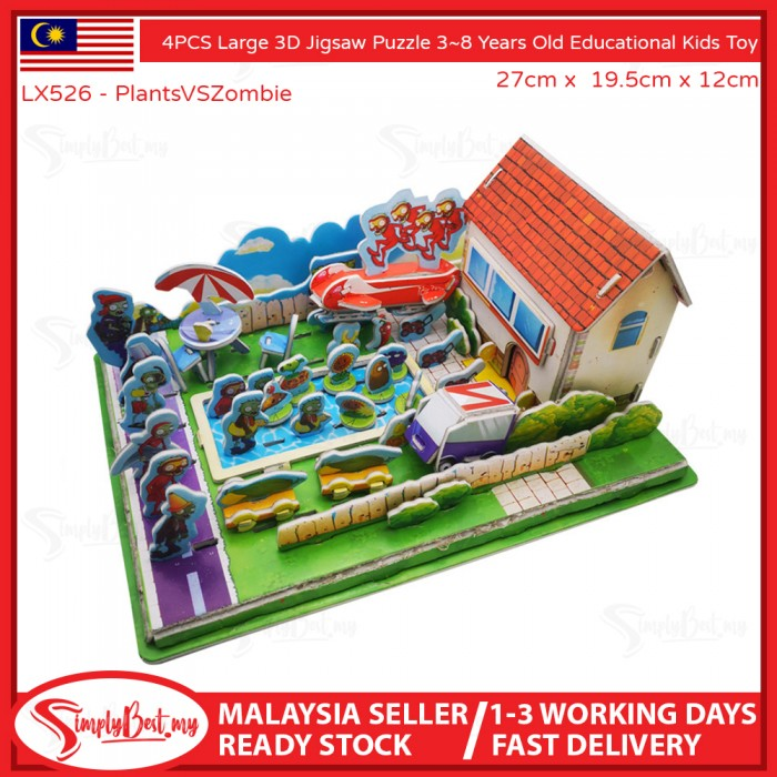SIMPLYBEST 3D Jigsaw Puzzle Early learning Kids ...